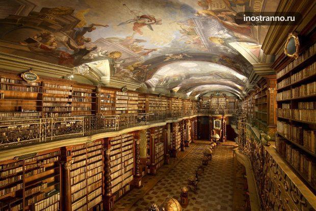 Национальная библиотека Чешской Республики в Клементинуме
