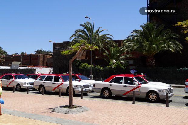 Такси на острове Гран-Канария