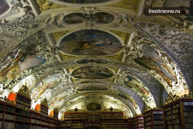Историческая библиотека в Праге