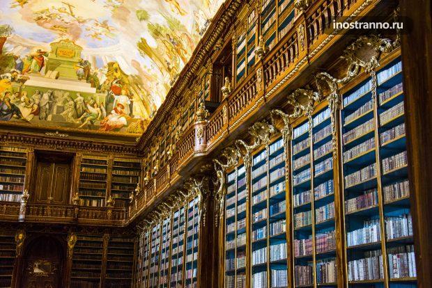 Библиотека в Страховском монастыре, Прага