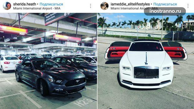 Аренда автомобиля в Майами