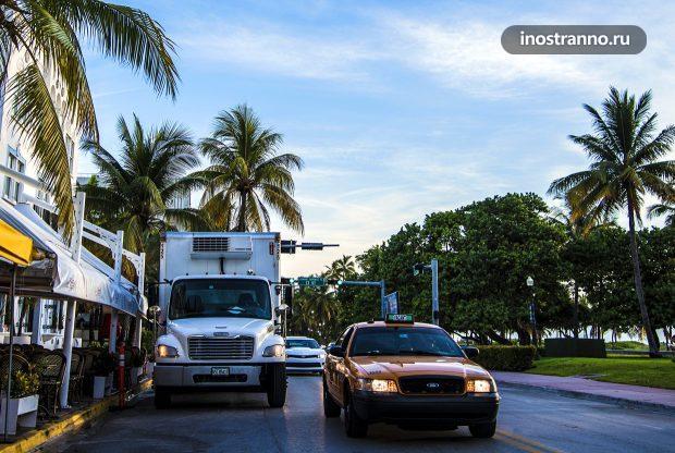Такси в Майами