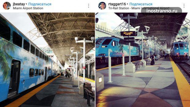 Поезд Tri Rail в Майами
