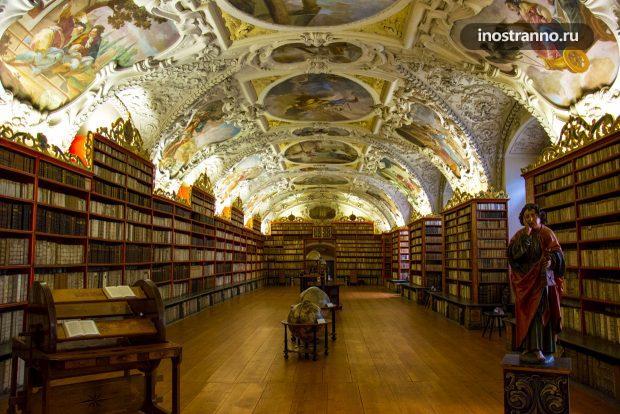 Теологический зал в Страховской библиотеке, Прага