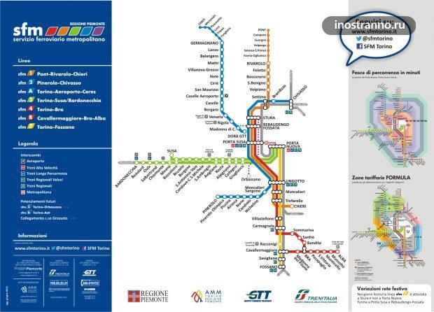 Карта метро Турина