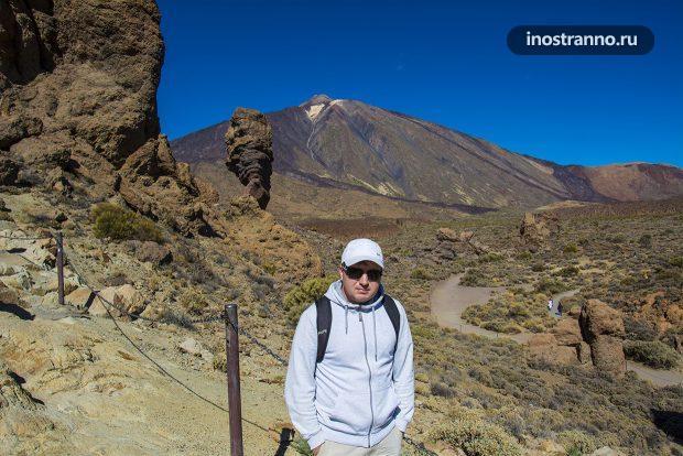 Фото горы Тейде на Тенерифе