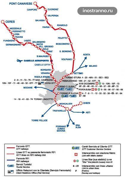 Карта движения поездов в Турине