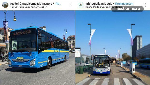 Автобус в Турине