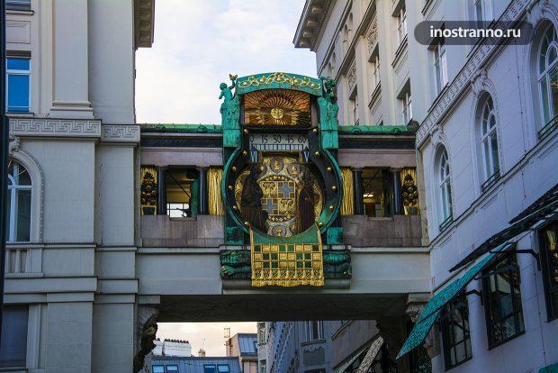 Танцующие музыкальные часы Анкерур в Вене