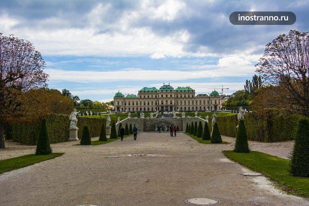 Дворец Бельведер в Вене
