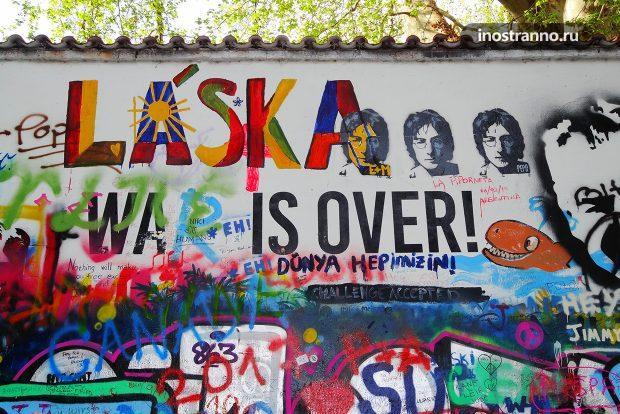 Пражский стритарт Стена Джона Леннона