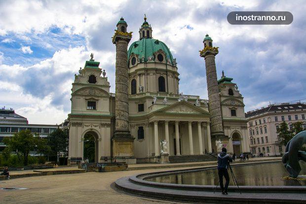 Площадь Карлсплац в Вене