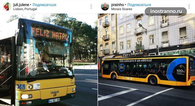 Автобус в Лиссабоне