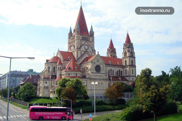 Церковь Франциска Ассизского в Вене