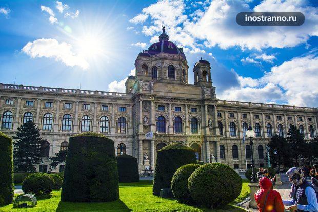 Экскурсии по Вене