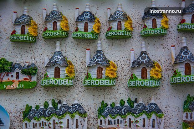 Сувениры Альберобелло