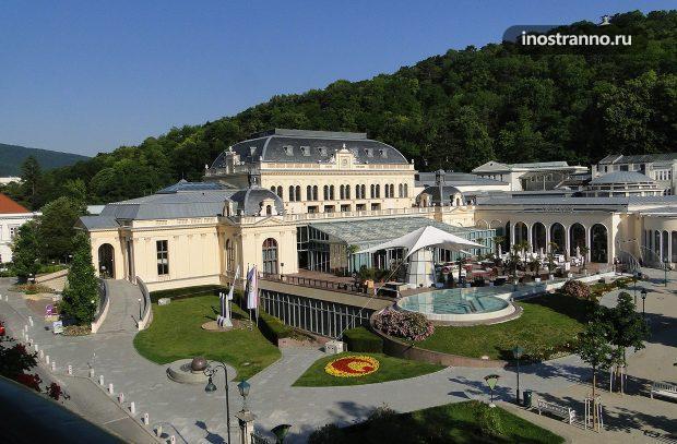 Баден курортный город Спа рядом с Веной