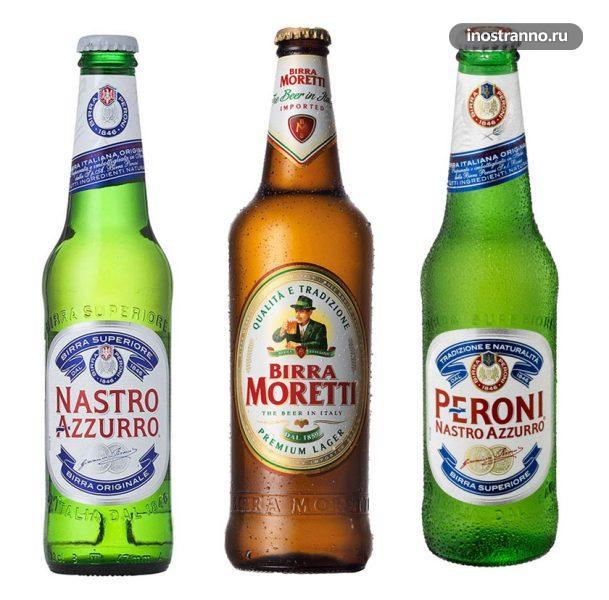 Пиво в Италии, цена, бренды