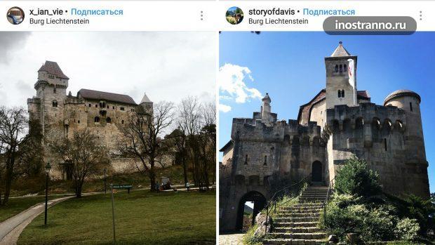 Замок Лихтенштейн куда поехать из Вены на 1 день