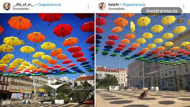 Улица с зонтикам в Вене