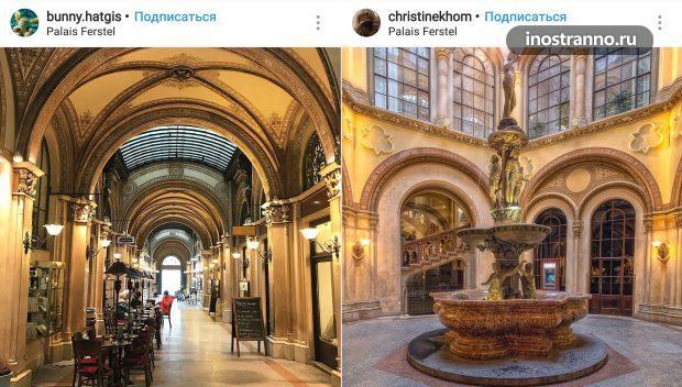 Пассажи Скрытые места Вены