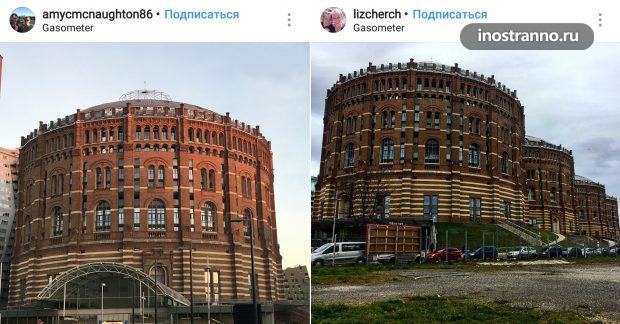 Венские газометры