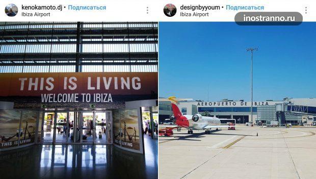 Аэропорт Ибица как добраться