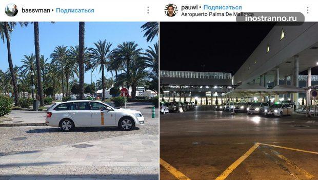 Аэропорт города Пальма-де-Майорка Такси