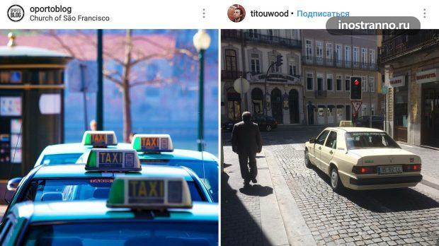 Такси в аэропорту Порту