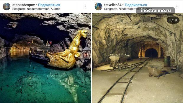 Самое крупное подземное озеро Европы Зеегротте