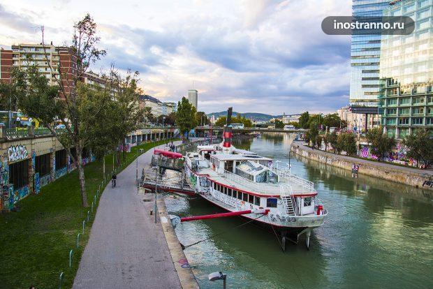 Однодневный тур по Дунаю