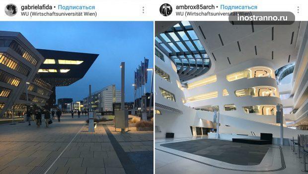 Венский экономический университет, Нетуристические места Вены