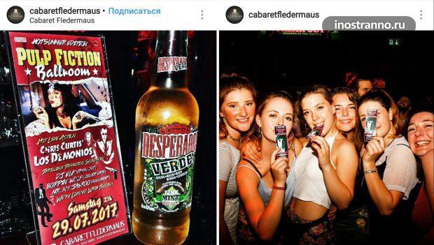 Cabaret Fledermaus тусовочный и веселый бар клуб в Вене