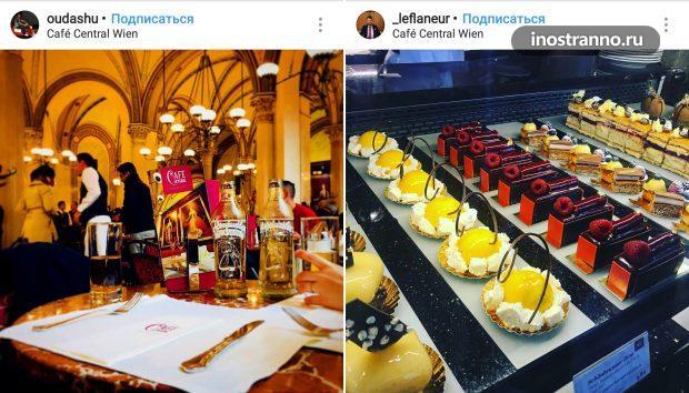 Cafe Central лучшая красивая кофейня в Вене
