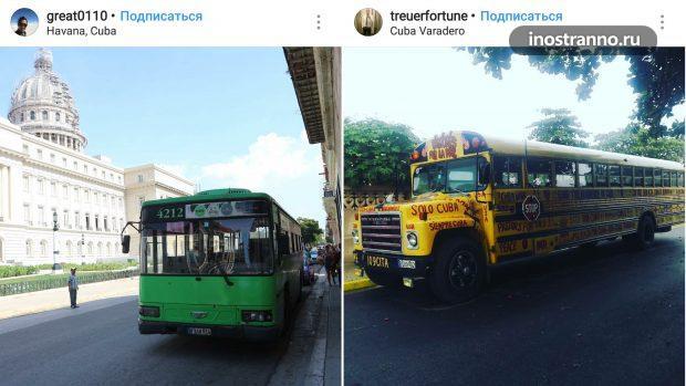Автобус на Кубе