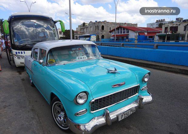 Такси на Кубе