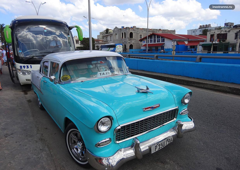 Такси на Кубе и трансфер из аэропорта