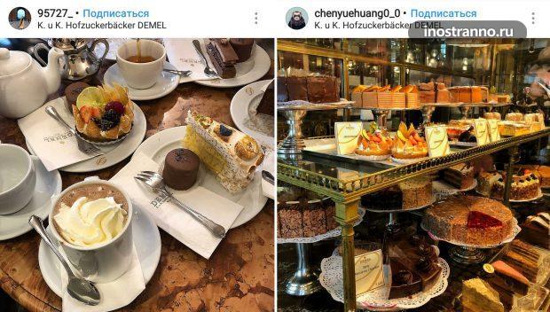 Demel уютная кофейня и вкусные десерты в Вене