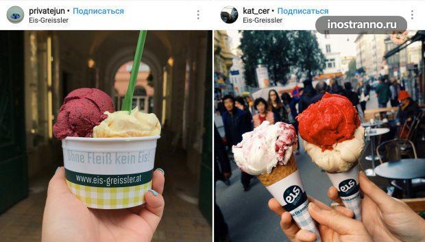 Eis Greissler лучшее мороженое в Вене
