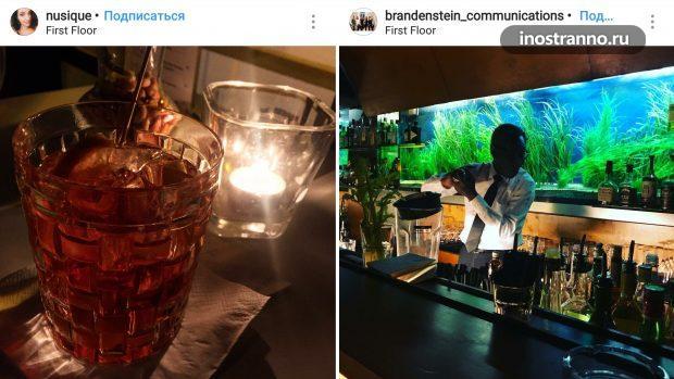 First Floor бар с лучшими коктейлями в Вене