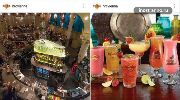 Hard Rock Cafe отличный бар в Вене