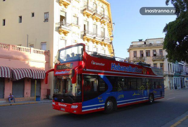 Туристический автобус в Гаване