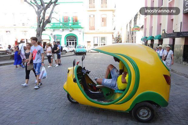 Тук-тук в Гаване, Куба