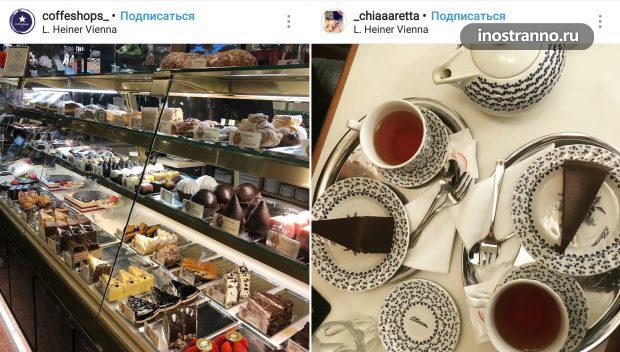 L Heiner OG хорошее кафе с десертами в центре Вены