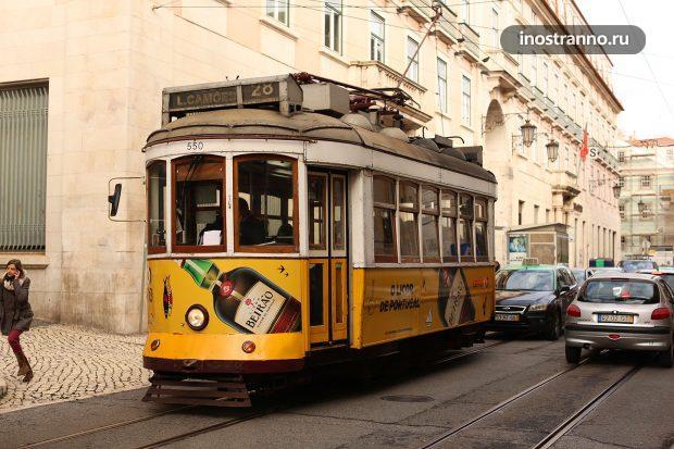 Лиссабон ретро исторический трамвай