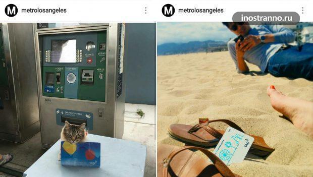 Лос-Анджелеса билет на метро и автобус где купить