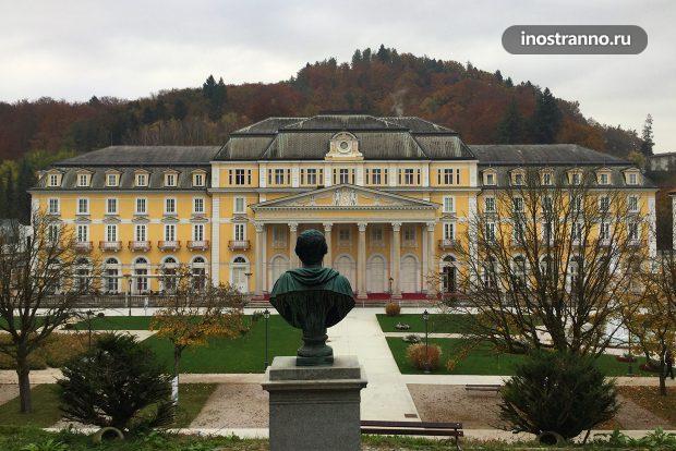 Курорт Рогашка-Слатина в Словении