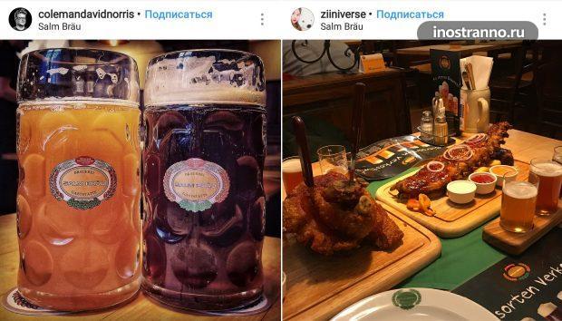 Salm Braeu ресторан с пивоварней в Вене