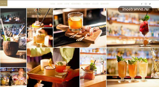 The Sign Cocktail Lounge с богатым выбором коктейлей