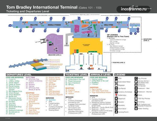 Международный терминал Тома Брэдли схема карта